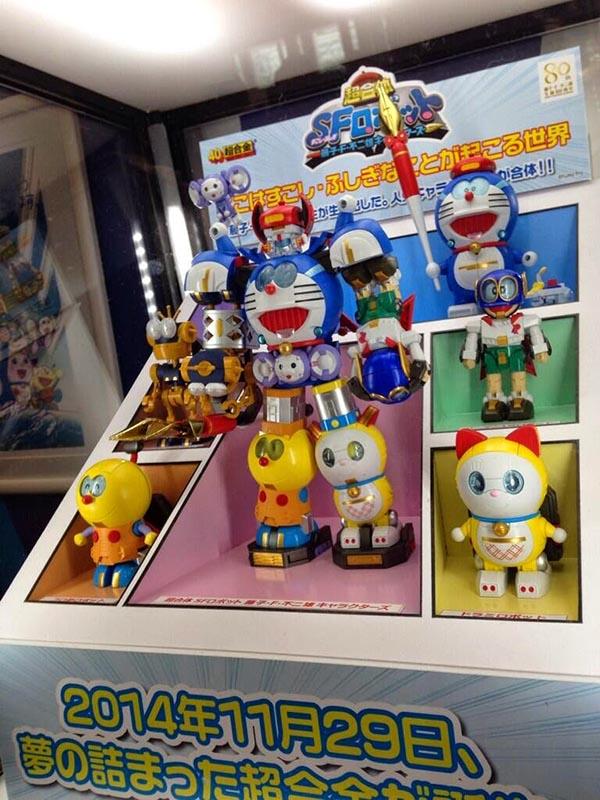 Doraemon-robot-4
