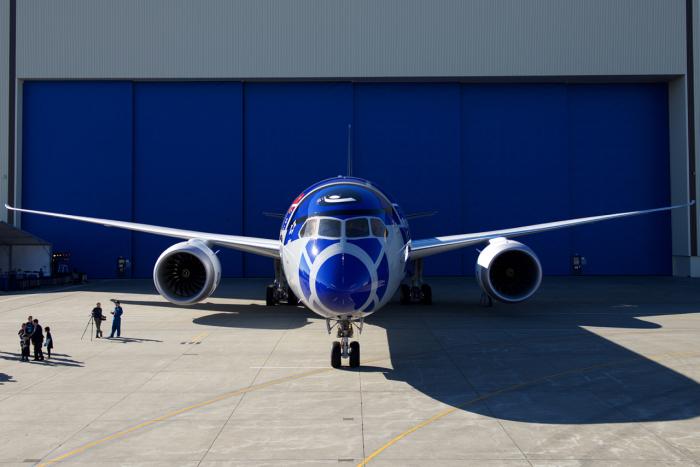 O Avião Nerd Baseado 005