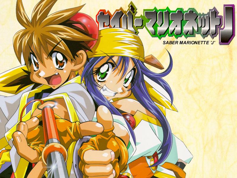 Critica ao Anime Saber Marionette J